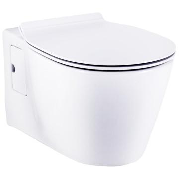 Cobra -  - Arrive - Toilet - Seat - White
